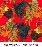 beautiful  stylish  decorative  ... | Shutterstock . vector #505894570
