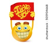 yellow smile round face... | Shutterstock .eps vector #505934668
