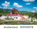 traditional thai architecture... | Shutterstock . vector #505939078