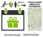eco green and gray gift box... | Shutterstock .eps vector #505951090