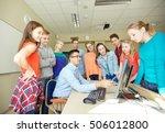 education  school  learning ... | Shutterstock . vector #506012800