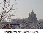 winter landscape   Shutterstock . vector #506018998