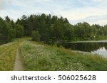 Trail At Moosehorn National...