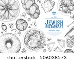 jewish cuisine top view frame.... | Shutterstock .eps vector #506038573