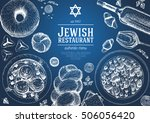 jewish cuisine top view frame.... | Shutterstock .eps vector #506056420