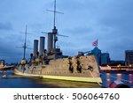 linear cruiser aurora  the...   Shutterstock . vector #506064760