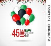 united arab emirates uae 45... | Shutterstock .eps vector #506125036
