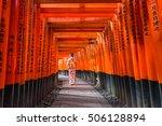 kyoto  japan   2016 september 9 ...   Shutterstock . vector #506128894