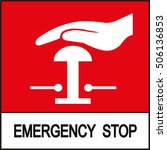 emergency stop sign | Shutterstock .eps vector #506136853