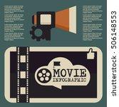 retro movie template  media... | Shutterstock .eps vector #506148553