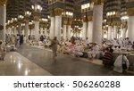 muslims from all word praying... | Shutterstock . vector #506260288