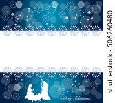 christmas greetings card | Shutterstock .eps vector #506260480