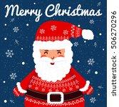 funny santa. christmas greeting ...   Shutterstock .eps vector #506270296
