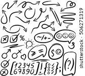 arrows set  hand drawn arrows...   Shutterstock .eps vector #506271319