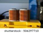 new fuel filter cartridge oil... | Shutterstock . vector #506297710