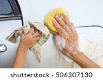 man and girl washing car  at...   Shutterstock . vector #506307130