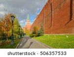 View On Kremlin Wall And...