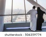 riyadh  saudi arabia   october... | Shutterstock . vector #506359774