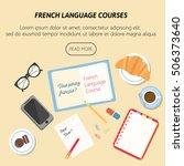 vertical flat poster for french ... | Shutterstock .eps vector #506373640