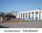 volgograd  russia   august 05 ... | Shutterstock . vector #506380660