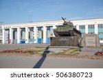 volgograd  russia   august 05 ... | Shutterstock . vector #506380723
