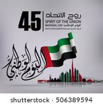 United Arab Emirates National...