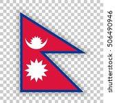 Official Vector Flag Of Federa...