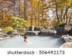autumn. japanese open air hot... | Shutterstock . vector #506492173