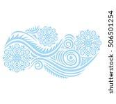 beautiful winter decorative... | Shutterstock .eps vector #506501254