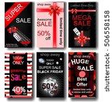 mega sale. banner for the sale... | Shutterstock .eps vector #506558158