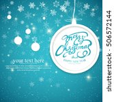 vintage merry christmas and...   Shutterstock .eps vector #506572144