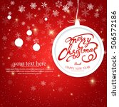 vintage merry christmas and... | Shutterstock .eps vector #506572186