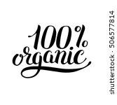 black and white handwritten... | Shutterstock .eps vector #506577814