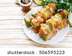 chicken kebab with onions and... | Shutterstock . vector #506595223