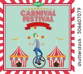 striped tent and clown of... | Shutterstock .eps vector #506607079