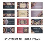set of business cards. template ... | Shutterstock .eps vector #506649628
