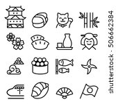 basic japan icon set in thin... | Shutterstock .eps vector #506662384
