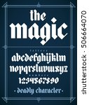 new magic gothic alphabet font. ... | Shutterstock .eps vector #506664070