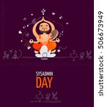 system administrator... | Shutterstock .eps vector #506673949