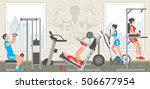 flat gym interior | Shutterstock .eps vector #506677954
