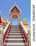the way and door church in... | Shutterstock . vector #506682169