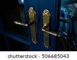 European Antique Lock