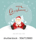 christmas card | Shutterstock .eps vector #506715883