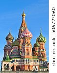 saint basil cathedral in moscow ...   Shutterstock . vector #506722060