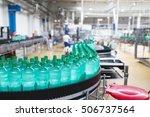 industrial factory indoors and... | Shutterstock . vector #506737564
