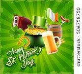 st. patrick day banner | Shutterstock .eps vector #506758750