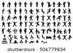 set people action pictogram... | Shutterstock .eps vector #506779834