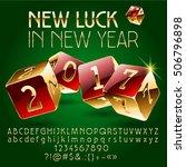 vector casino happy new year... | Shutterstock .eps vector #506796898
