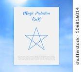 sacred geometry. reiki symbol.... | Shutterstock .eps vector #506816014