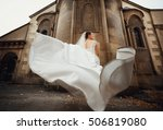 wonderful young bride dancing...   Shutterstock . vector #506819080